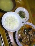 え〜〓酢豚。