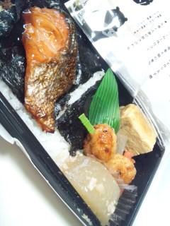 鮭照焼のうまいっしょ弁当。