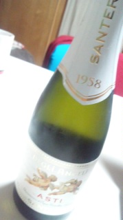アルコール7.5%