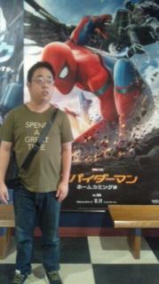 スパイダーマン。